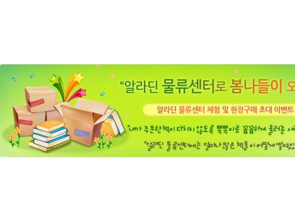 pimg_738117195445141_mix1110.jpg