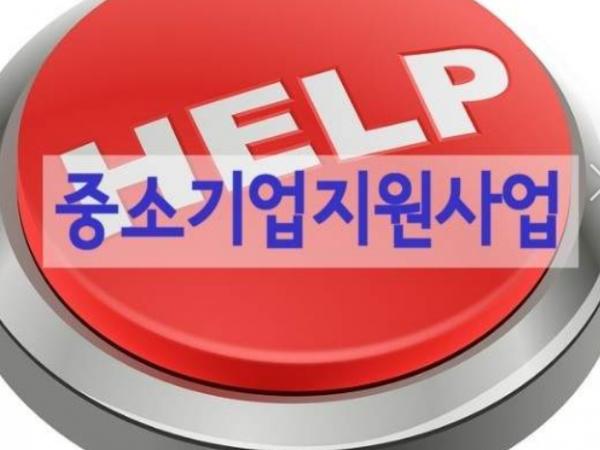 Daum_Screenshot_2019-12-04_06-56-46.png